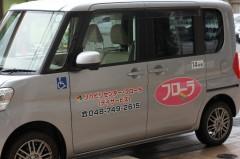 DSC05049[1]