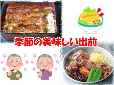 syokuji3